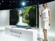 4Kテレビは花開くか、業界からは「3Dとは違う」と期待の声も