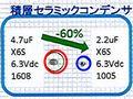 120_tt130712TOSHIBAJS00.jpg