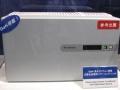 安川電機のGaNデバイス搭載太陽光発電システム用パワーコンディショナ