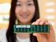 サムスン電子、DDR4メモリの量産を開始