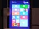 インテルがBay Trail搭載タブレット端末を日本で披露、モバイルに注力
