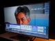 新放送サービス「ハイブリッドキャスト」、NHK/民放各社がデモ