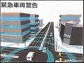 NXPのソフトウェア無線プロセッサ「SAF5100」