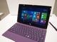 ビジネスニュース 企業動向:今回は国内販売を急いだマイクロソフト、新Surfaceは米国3日遅れで日本に登場
