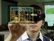 Google Glassの先を行く? バーチャル3D映像をタッチ操作できるメガネ型端末「i-Air Touch」