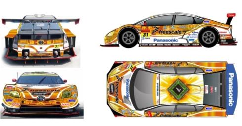 「OGT Panasonic PRIUS」の車両デザイン