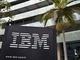 IBM、米国で人員削減を開始