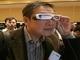 ソニーのメガネ型端末やGoogle Glassが勢ぞろい、米のウェアラブル機器展示会リポート