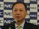 A123事業買収のNEC「2020年蓄電システム事業規模1000億円が目標」