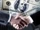 富士通とパナソニックのLSI事業統合、政策投資銀の200億円出資を得て年内実施で合意