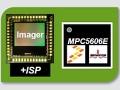 「MPC5606E」は車載カメラモジュールのサイズを半減できる