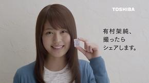 tt140424TOSHOBA_FA_001.jpg