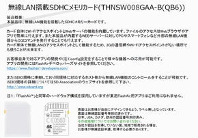 tt140424TOSHOBA_FA_013.jpg