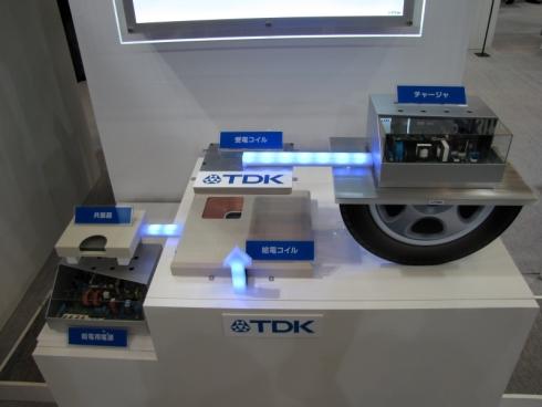 TDKが「CEATEC JAPAN 2013」で展示したワイヤレス充電システム