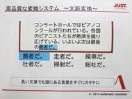 tm_140424fujitsu04.jpg