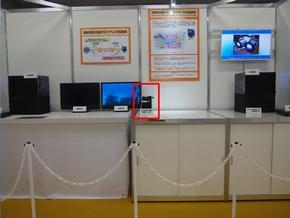 mm140527_nhk_wireless1.jpg