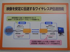 mm140527_nhk_wireless2.jpg