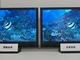 青色可視光を用いた水中ワイヤレスIP伝送、安定した映像の転送が可能に