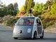 グーグルが変える? 自動運転車の役割