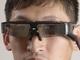 「眼鏡と変わりない装着感」の網膜走査型スマートメガネ