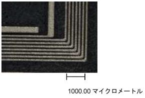 「UV700-SR1J」を使ってスクリーン印刷で形成した回路
