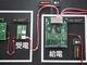 90Wの電力供給と10Gbpsのデータ通信が可能なLTPoE++、リニアテクノロジーがデモ
