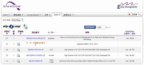 EI20140804CC_022.jpg