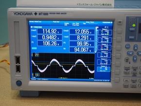 mm140731_trans2.jpg