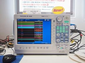 mm140802_yokogawa1.jpg