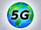 """5G時代に備える——""""Software-Designed""""で切り開く次世代通信技術"""