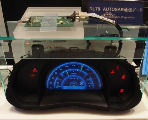 ローエンドマイコン用AUTOSARソリューションのデモ