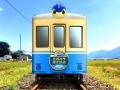 乾電池「エボルタ」の単1形を動力源に走る電車のイメージ