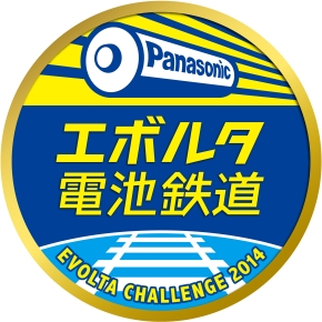 sp_140908panasonic_02.jpg