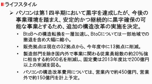 TT140918TTTO001.jpg