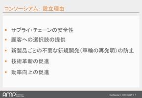 TT141015AMP001.jpg