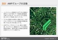 TT141015AMP003.jpg