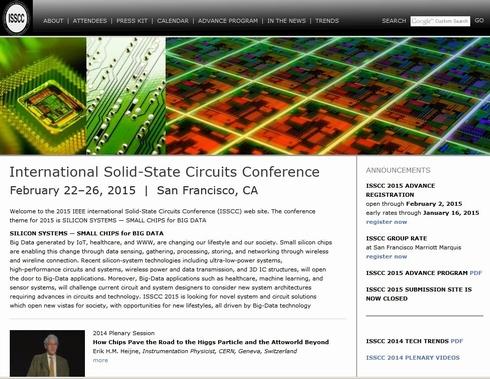 ISSCCのWebサイト
