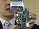IoT機器などの開発期間を短縮、2種類の「MAX 10 FPGA」開発キット