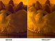 小型イメージセンサーで大型並みの画質を取得する技術「無限高画質」を発表——東芝