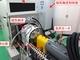 損失25%オフの高効率モーター実現へ2つの評価装置を開発——NEDOとMagHEM