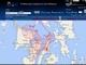 フィリピンの無料インターネット接続、NICTのTVホワイトスペース技術を採用