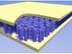 光が表面を散乱せずに伝わるフォトニック結晶を発見、シリコンで実現可能