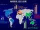 世界的メーカーを目指し、小型/低消費電力を武器に混戦の電源IC市場に挑む