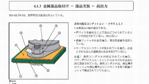 tm_150804japanunix01.jpg