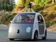 Google CarにもV2V技術は不可欠だ