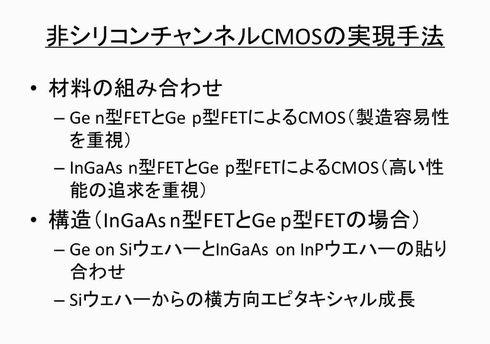 ts0805_CMOS01.jpg