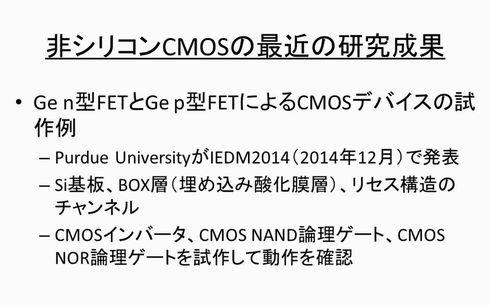ts0805_CMOS02.jpg
