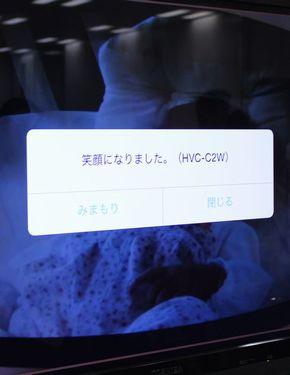 ts0825_HVC03.jpg