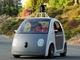 自動運転車、完全な実用化は2020年か