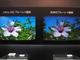 Ultra HD Blu-ray対応レコーダーを披露